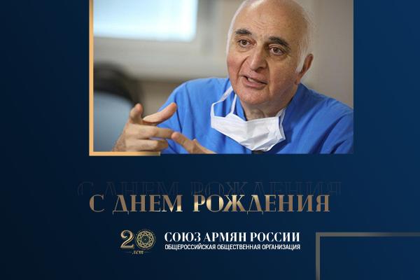 Ара Абрамян поздравил Баграта Алекяна с 70-летним ЮБИЛЕЕМ!