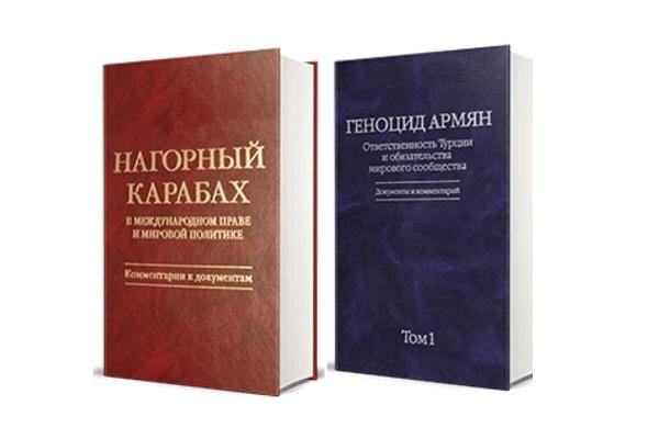 Ара Абрамян создаёт «Институт современной истории Армении» при Союзе армян России