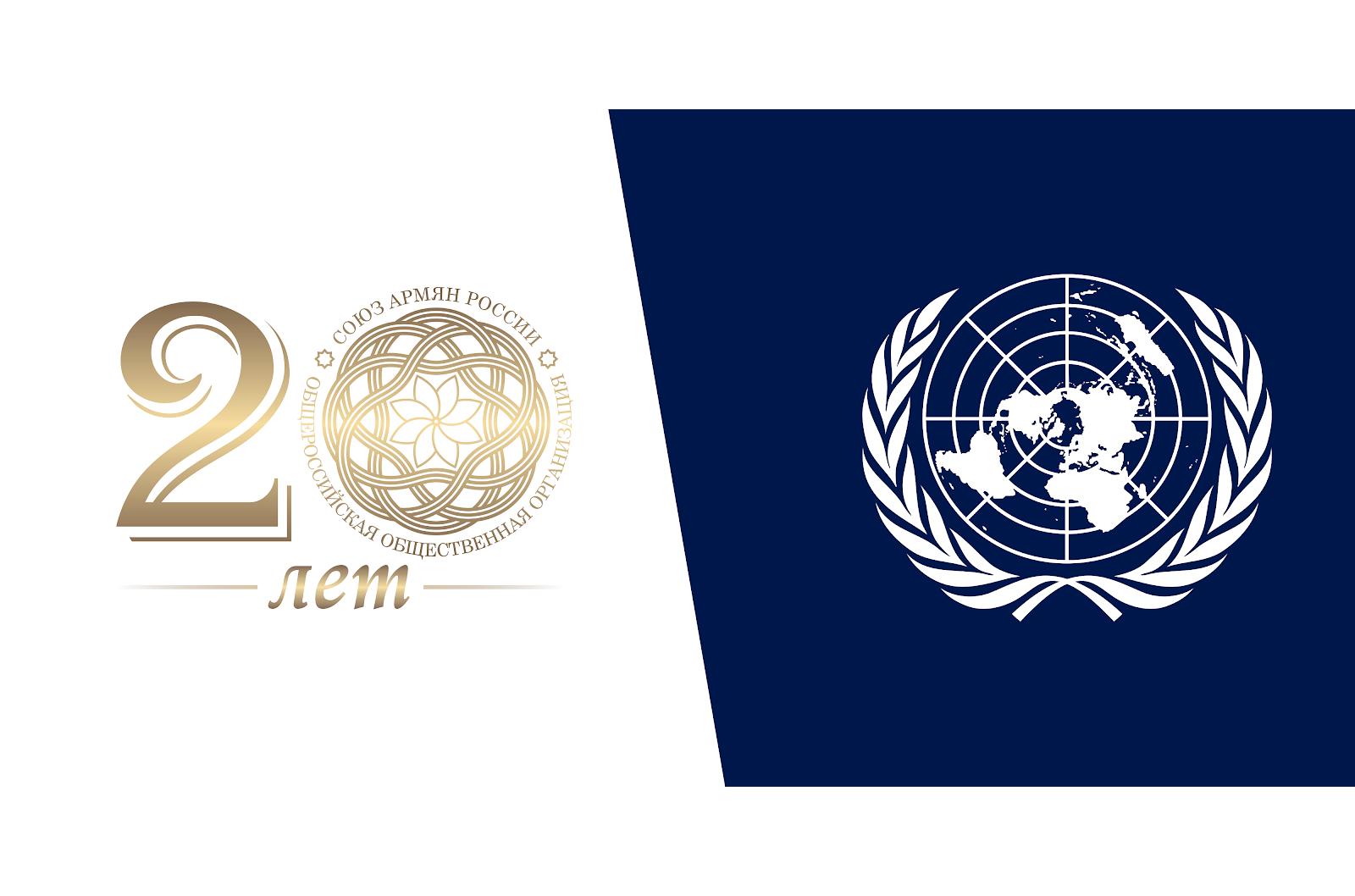 Союз армян России обратился в ООН в связи с нарушением Азербайджаном государственной границы Республики Армения