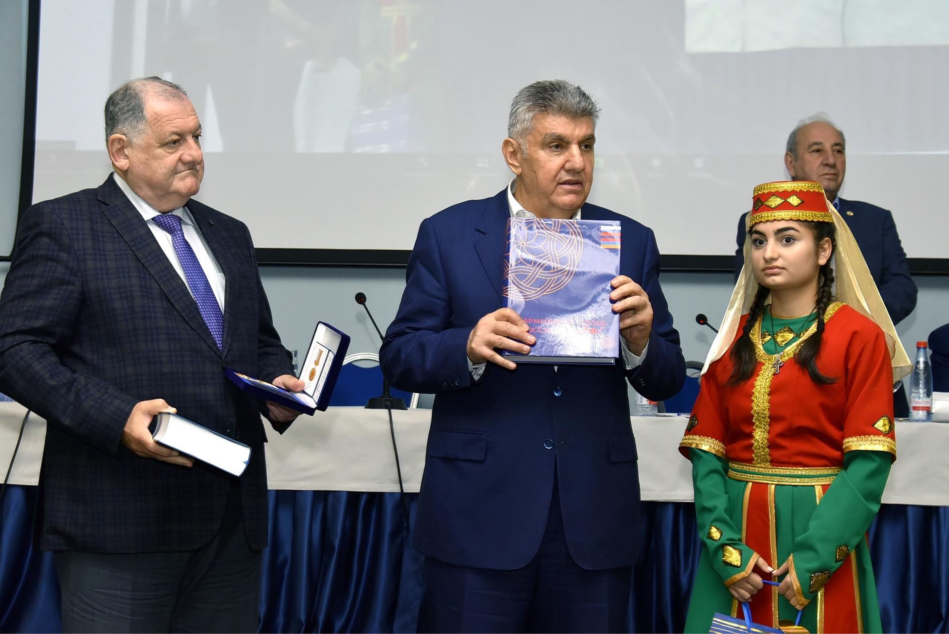 В Пятигорске состоялось вручение наград Союза армян России видным представителям общественности