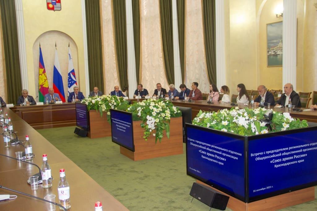 В Сочи прошло совместное собрание регионального и местного отделений САР (видео)